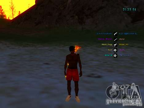 Skin pack для samp-rp для GTA San Andreas третий скриншот