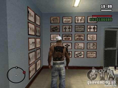 Новы Татуировки для GTA San Andreas шестой скриншот