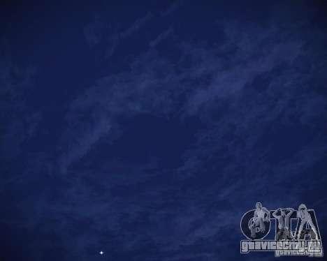 Real Clouds HD для GTA San Andreas восьмой скриншот