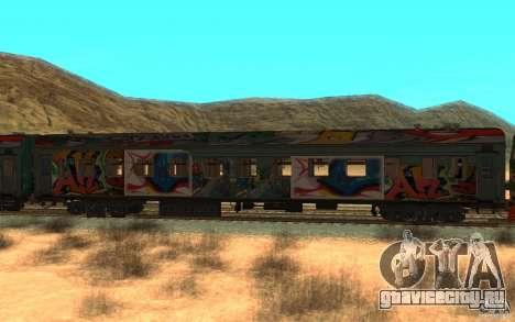 New Graffity Train для GTA San Andreas вид слева