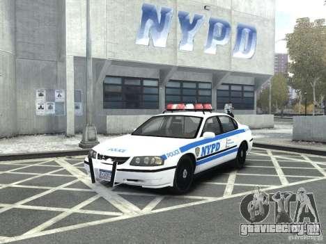 Chevrolet Impala NYCPD POLICE 2003 для GTA 4