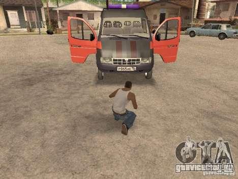 ГАЗель 2705 Газовая служба для GTA San Andreas вид сзади