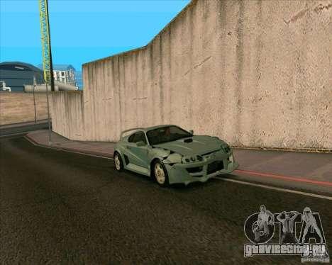 Toyota Supra from MW для GTA San Andreas вид сзади слева
