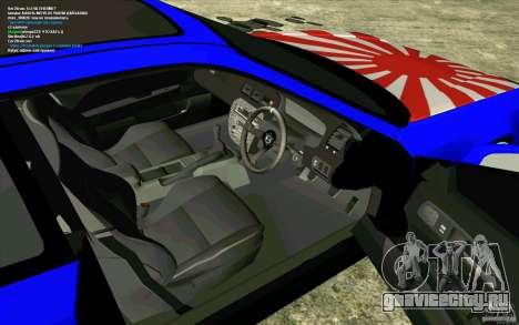 Honda Prelude для GTA San Andreas вид сзади