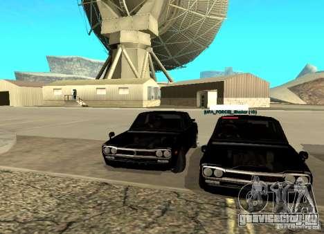 Nissan Skyline 2000 GT-R для GTA San Andreas вид слева