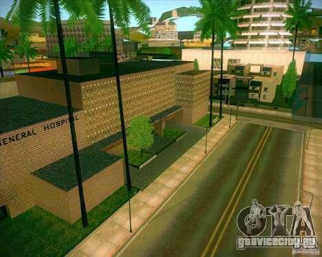 Новые текстуры All Saints General Hospital для GTA San Andreas