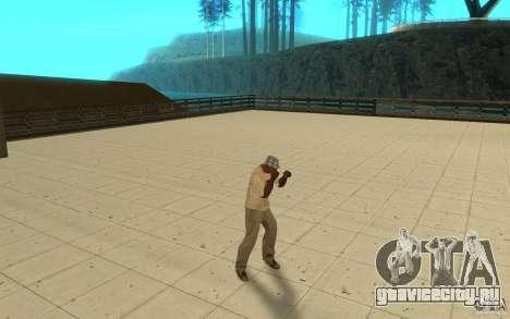 Разные стили борьбы для GTA San Andreas второй скриншот