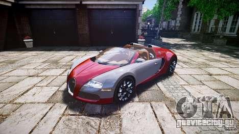 Bugatti Veyron Grand Sport [EPM] 2009 для GTA 4 вид справа