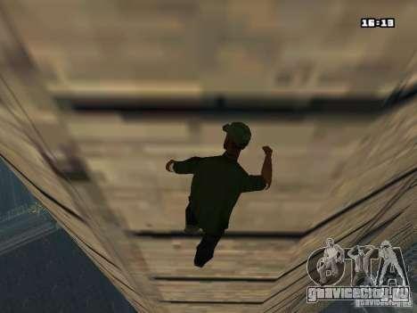 Паркур Мод для GTA San Andreas седьмой скриншот