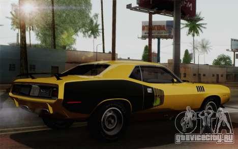 Plymouth Hemi Cuda 426 1971 для GTA San Andreas вид справа