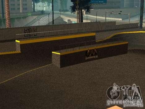 New SkatePark для GTA San Andreas четвёртый скриншот