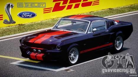Ford Shelby GT500 1967 для GTA 4