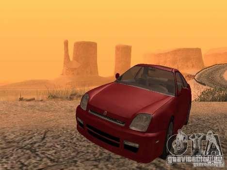 Honda Prelude Sport для GTA San Andreas