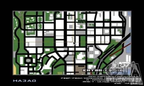 GTA SA Enterable Buildings Mod для GTA San Andreas