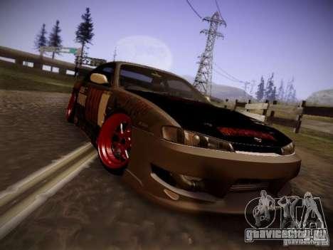 Nissan Silvia S14 Hell для GTA San Andreas вид слева