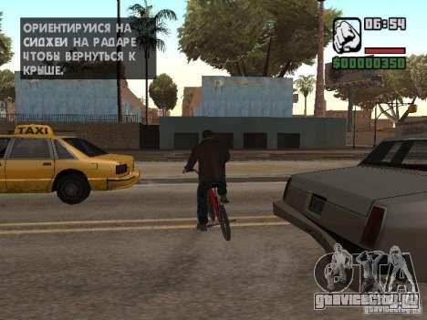 Niko Bellic для GTA San Andreas восьмой скриншот