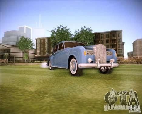 Rolls Royce Silver Cloud III для GTA San Andreas вид справа