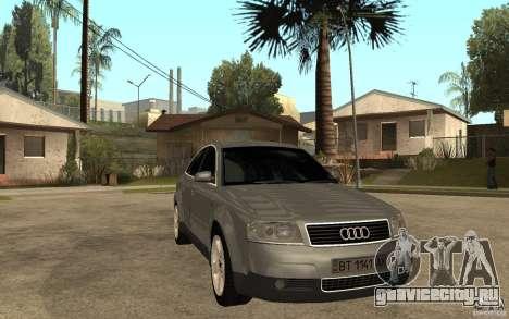 Audi A6 3.0i 1999 для GTA San Andreas вид сзади