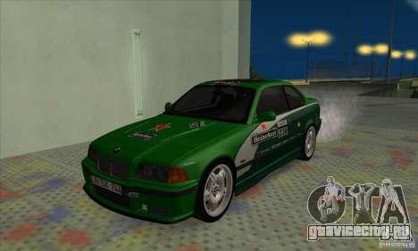 BMW M3 E36 для GTA San Andreas двигатель