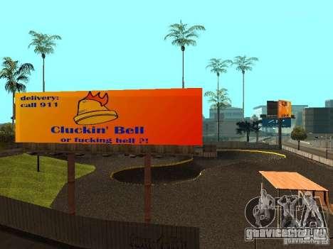 New SkatePark для GTA San Andreas шестой скриншот