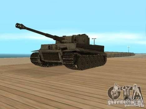 Pzkpfw VI Tiger для GTA San Andreas