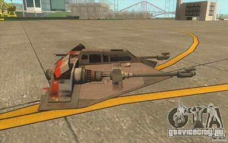 T-47 Snowspeeder для GTA San Andreas вид снизу