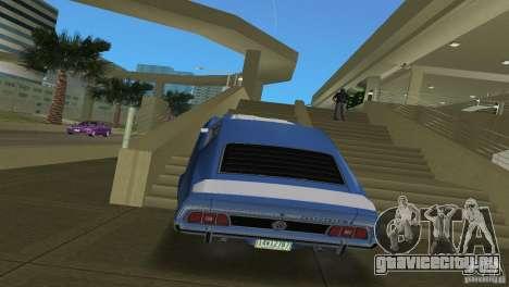 Ford Mustang 1973 для GTA Vice City вид справа