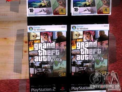 Диски с GTA в магазине Зеро для GTA San Andreas пятый скриншот