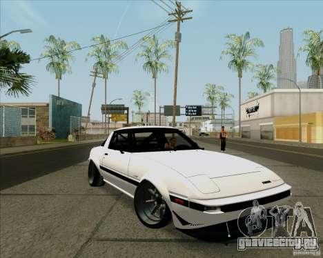 Mazda RX-7 FB Race для GTA San Andreas вид слева