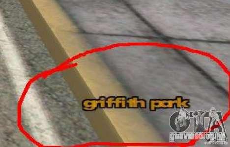 TBoGTHUDaddon для GTA San Andreas третий скриншот