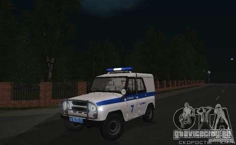 УАЗ-31512 Полиция для GTA San Andreas