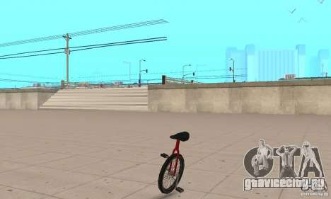 Unicycle для GTA San Andreas