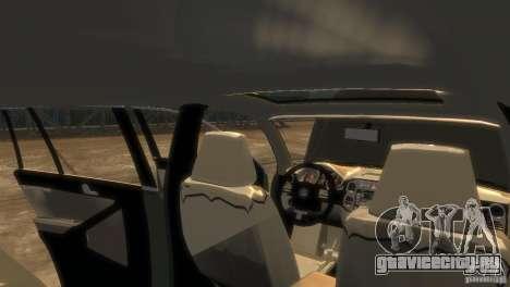 Volkswagen Tiguan для GTA 4 вид сзади