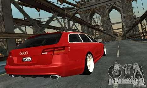 Audi A6 Avant Stanced для GTA San Andreas вид слева