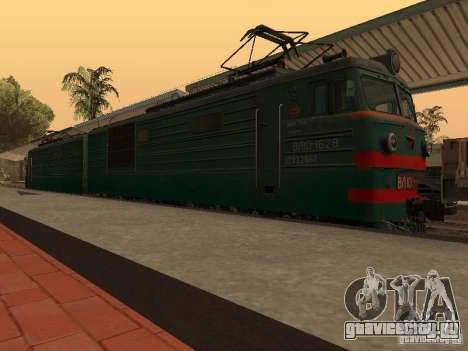 ВЛ10-1628 для GTA San Andreas вид сзади слева