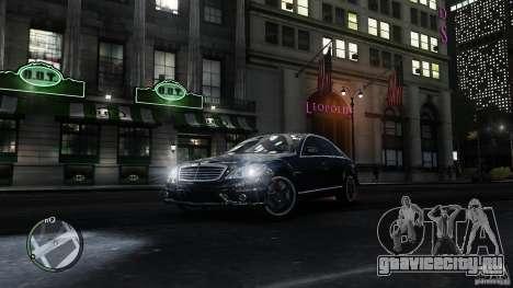 Mercedes-Benz S65 AMG для GTA 4