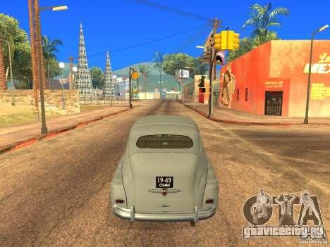 ГАЗ М20 Победа 1949 для GTA San Andreas вид справа