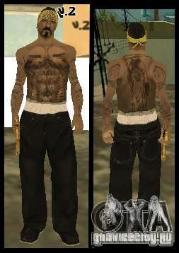 Vagos Gang Skins для GTA San Andreas десятый скриншот