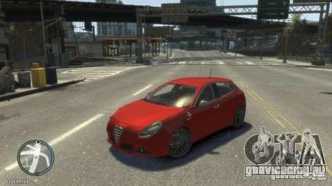 ALFA ROMEO GIULIETTA QUADRIFOGLIO VERDE для GTA 4 вид сзади слева