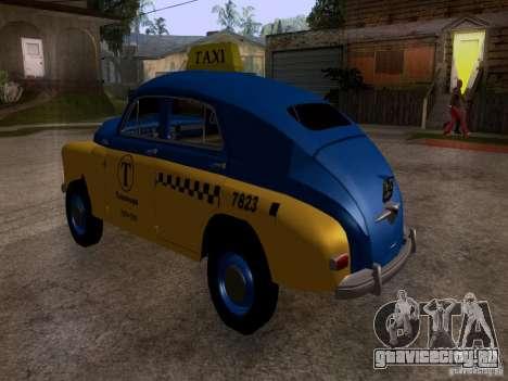 ГАЗ М20 Победа Такси для GTA San Andreas вид слева