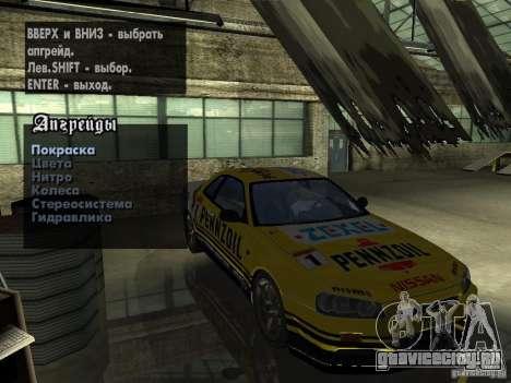 Nissan Skyline GT-R34 V-Spec для GTA San Andreas вид сбоку