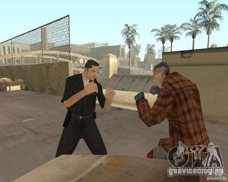 Бешеные бомжи для GTA San Andreas