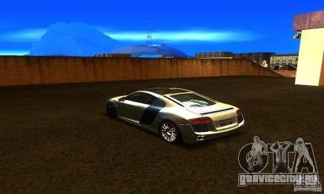 Audi R8 V12 TDI для GTA San Andreas вид слева