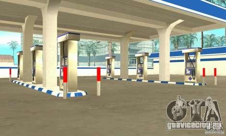 Заправка ТНК для GTA San Andreas второй скриншот