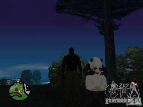 Животные в GTA San Andreas 2.0 для GTA San Andreas четвёртый скриншот