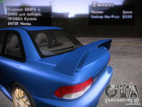 Subaru Impreza 22b Tunable для GTA San Andreas двигатель