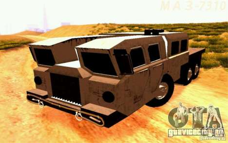 МАЗ-7310 Civil Narrow Version для GTA San Andreas