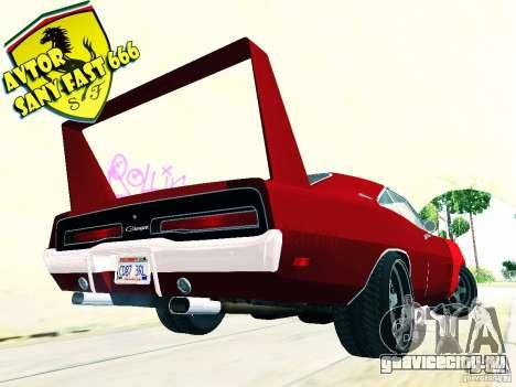 Dodge Charger Daytona Форсаж 6 для GTA San Andreas вид слева