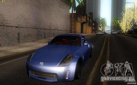 Nissan 350z Speedhunters для GTA San Andreas