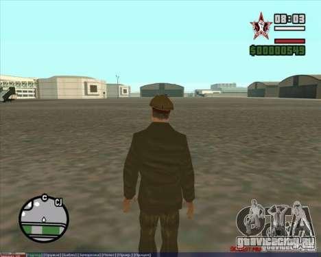 Сталин для GTA San Andreas третий скриншот